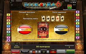 book of ra online
